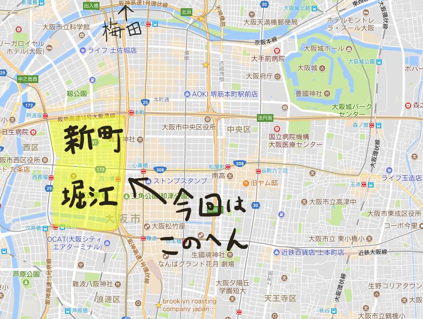 f:id:satoshisu0428:20170830021405p:plain