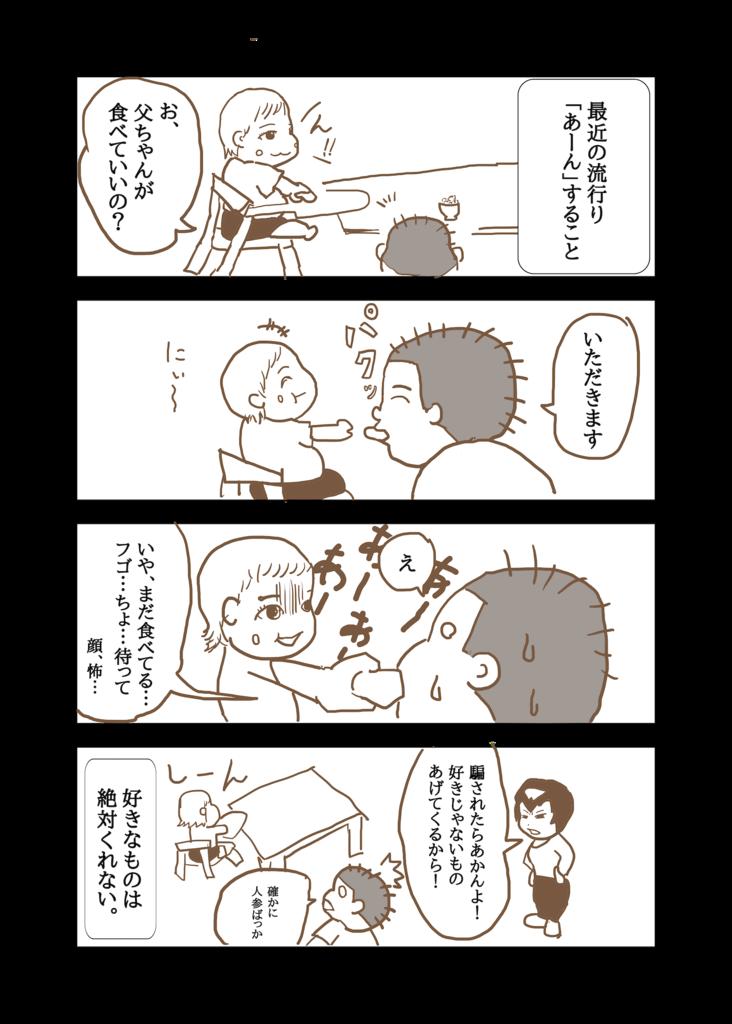 f:id:satoshisu0428:20170917031119p:plain