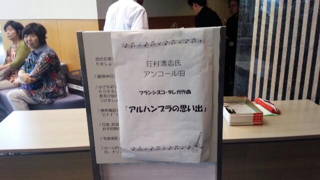 f:id:satosuke-428125:20160619201936j:plain