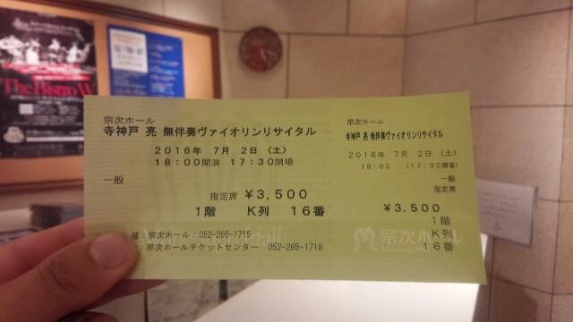 f:id:satosuke-428125:20160703082803j:plain