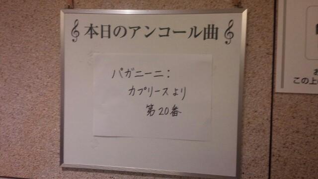 f:id:satosuke-428125:20160703082818j:plain