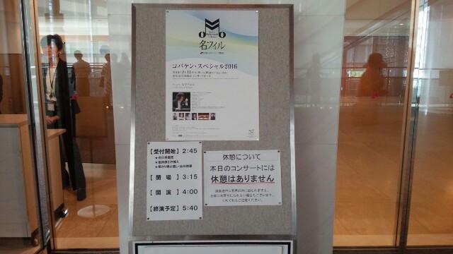 f:id:satosuke-428125:20160812080436j:plain