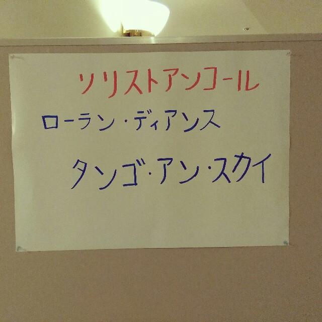f:id:satosuke-428125:20160904071215j:image