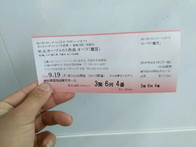 f:id:satosuke-428125:20160919225258j:image