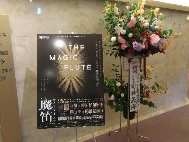 f:id:satosuke-428125:20160919225309j:image