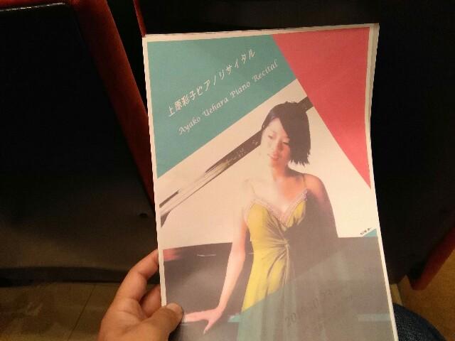 f:id:satosuke-428125:20161023203303j:image