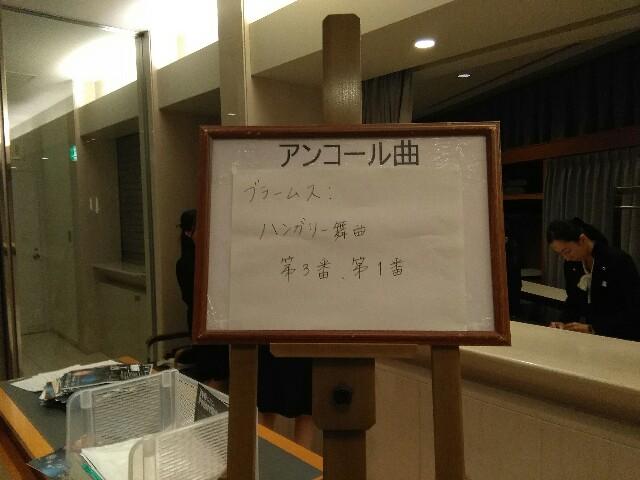 f:id:satosuke-428125:20161204183637j:image