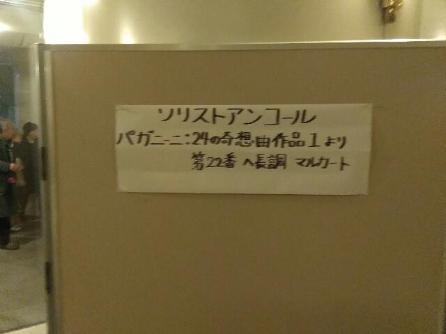 f:id:satosuke-428125:20161211080808j:image