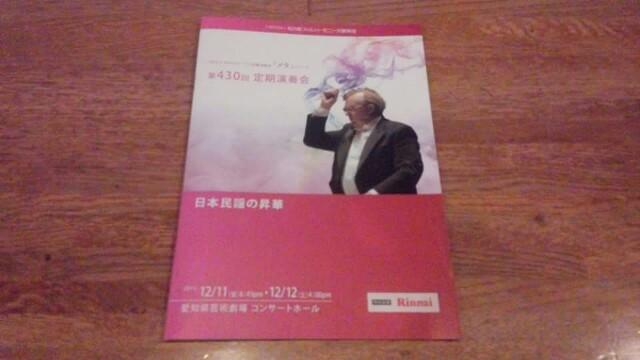 f:id:satosuke-428125:20161212072745j:plain