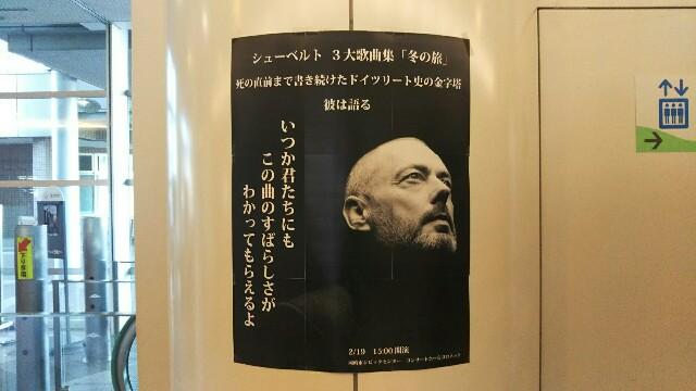 f:id:satosuke-428125:20170221050746j:image