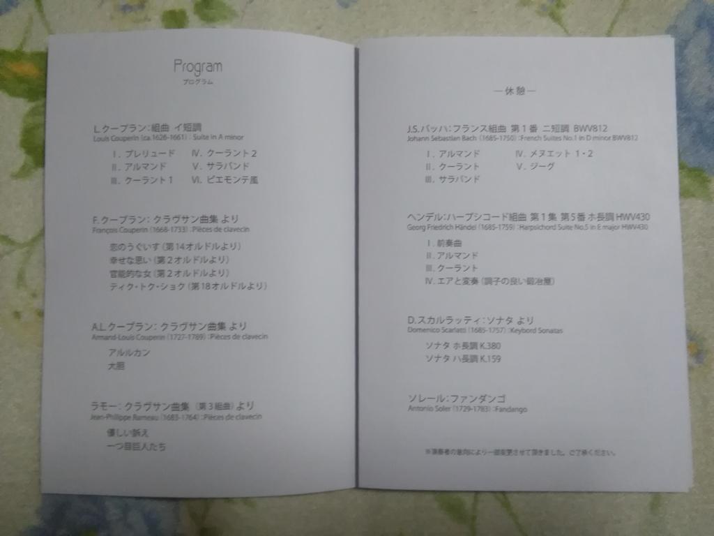 f:id:satosuke-428125:20170221051833j:plain