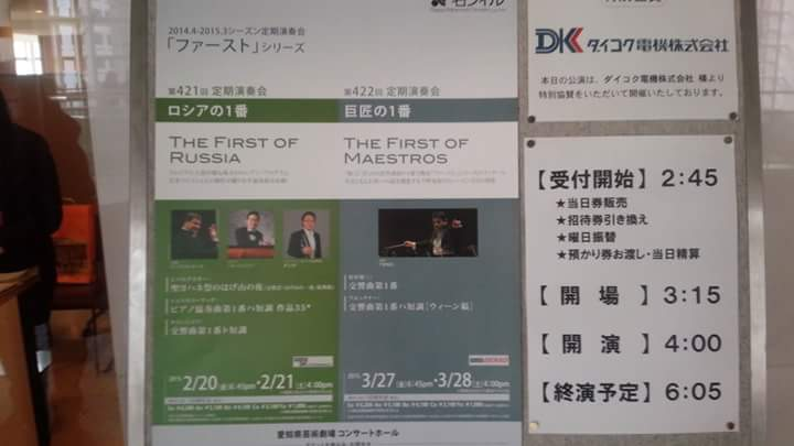 f:id:satosuke-428125:20170221201904j:plain