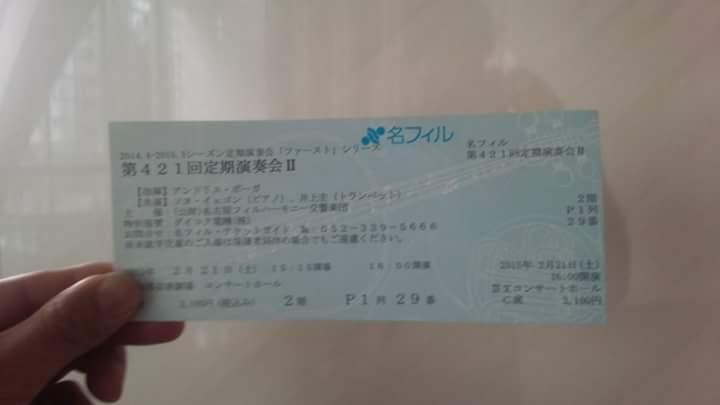f:id:satosuke-428125:20170221201912j:plain