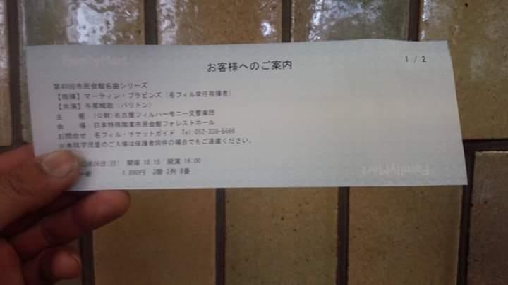 f:id:satosuke-428125:20170306072625j:plain