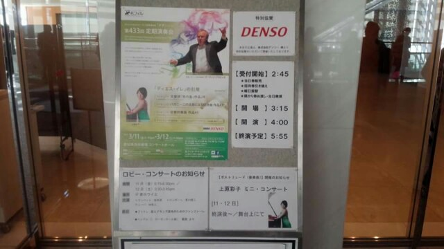 f:id:satosuke-428125:20170312084017j:image
