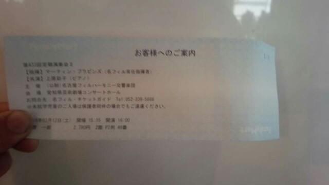 f:id:satosuke-428125:20170312084031j:image