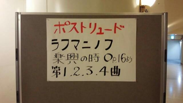 f:id:satosuke-428125:20170312084058j:image