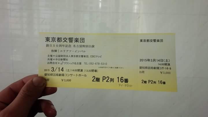 f:id:satosuke-428125:20170314072345j:plain