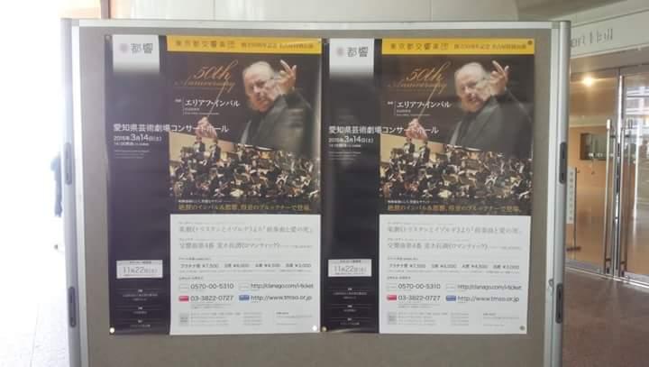 f:id:satosuke-428125:20170314072356j:plain