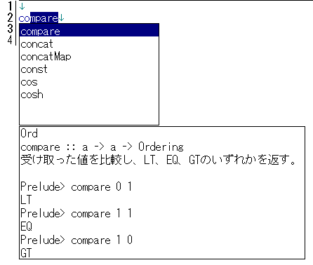 f:id:satosystems:20111026193506p:image