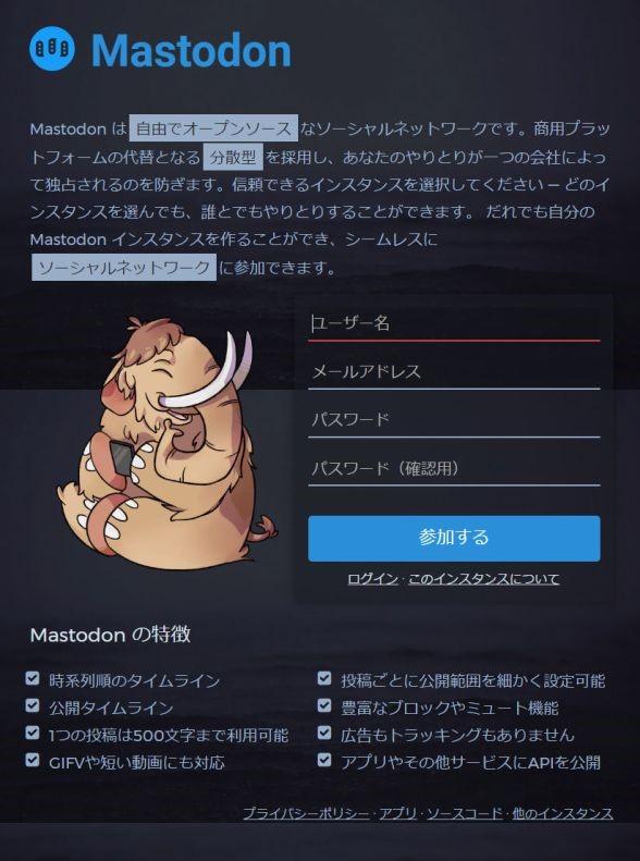 f:id:satotaiki0410:20170428203925j:plain