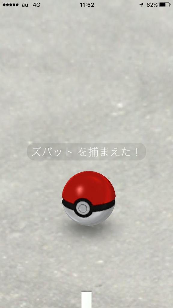 f:id:satou-mitsu:20160722140947p:plain