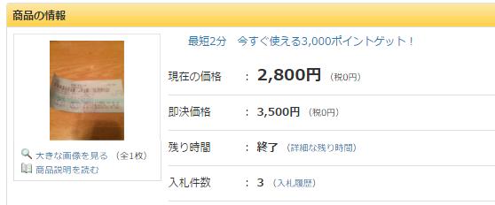 f:id:satou-mitsu:20160830211726p:plain