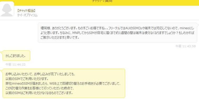 f:id:satou-mitsu:20160915171259j:plain
