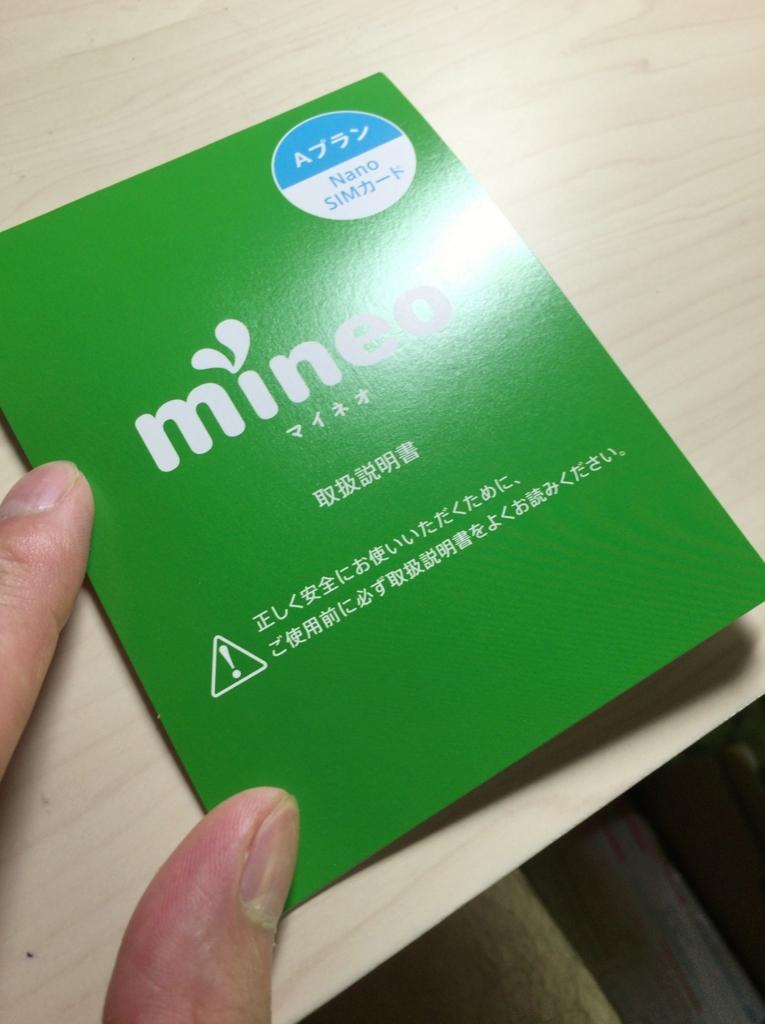 f:id:satou-mitsu:20160915171807j:plain