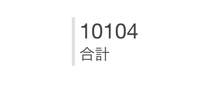 f:id:satou-mitsu:20170214130804p:plain
