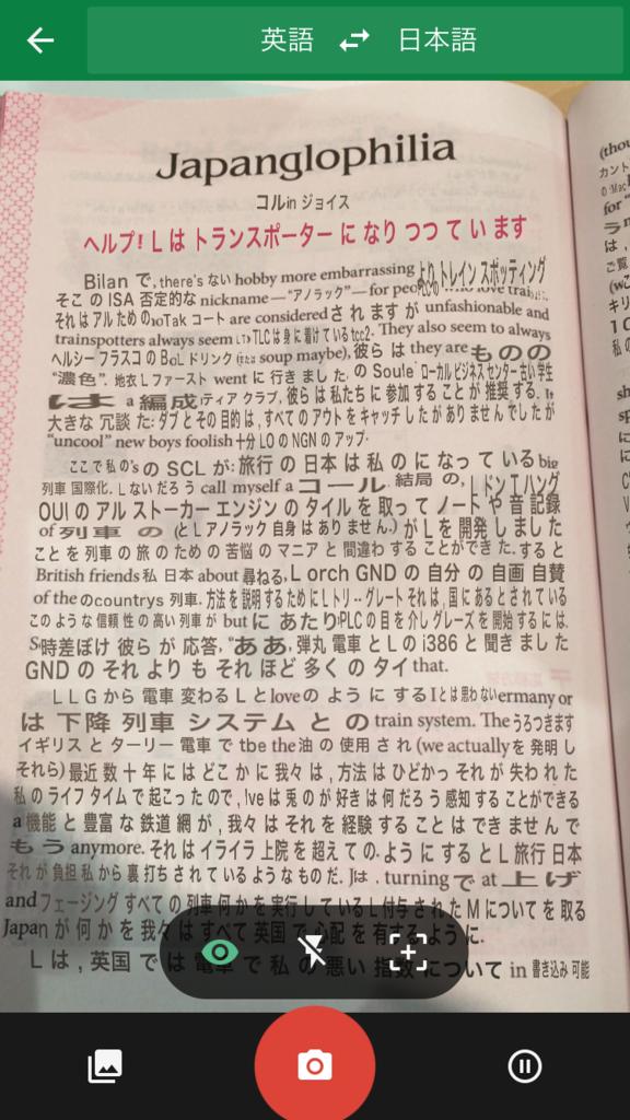 f:id:satou-mitsu:20170315113656p:plain