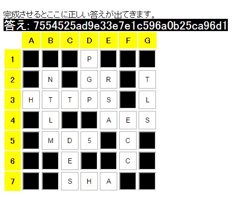 f:id:satou-y:20160731210229p:plain