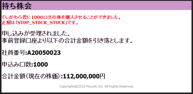 f:id:satou-y:20160731211648p:plain