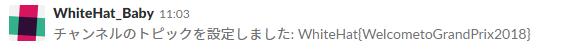 f:id:satou-y:20180822205321p:plain