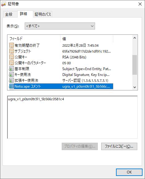 f:id:satou-y:20210316064844p:plain