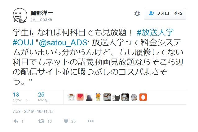 f:id:satou_ads:20170102003000j:plain
