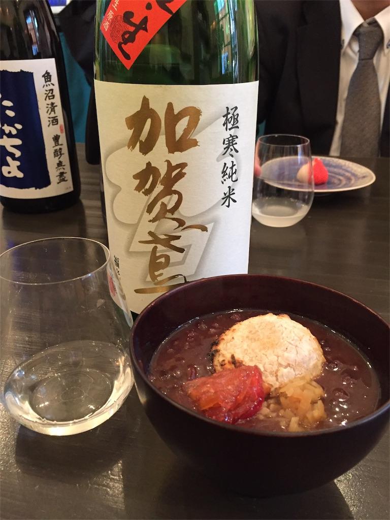 f:id:satoufayukio:20170109065037j:image