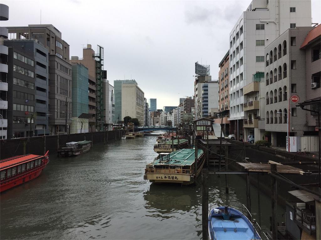 f:id:satoufayukio:20170327164238j:image