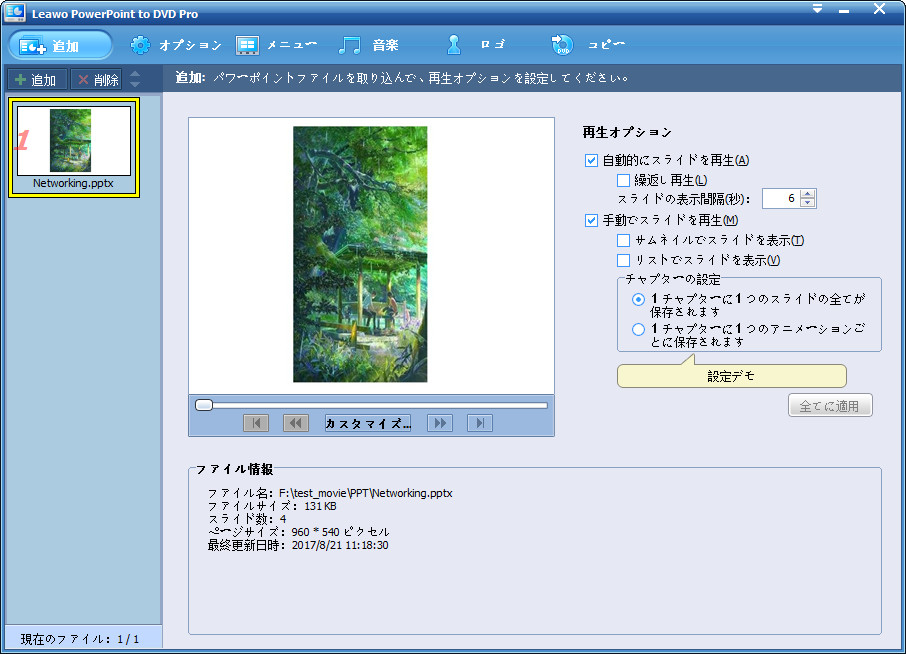f:id:satouhikari:20170830162454j:plain