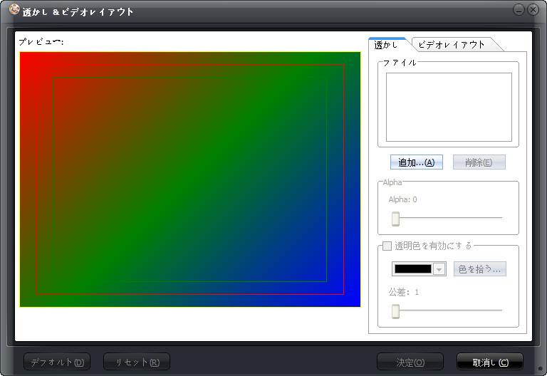 f:id:satouhikari:20170830172058j:plain