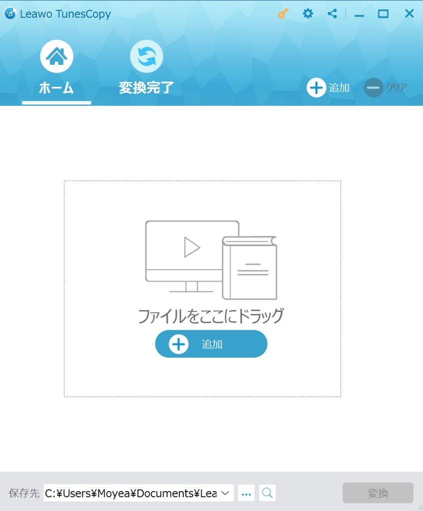 f:id:satouhikari:20180425153427p:plain