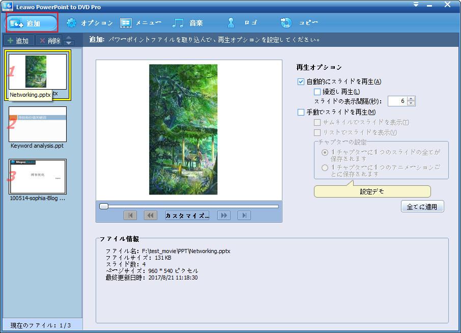 f:id:satouhikari:20181030180520j:plain