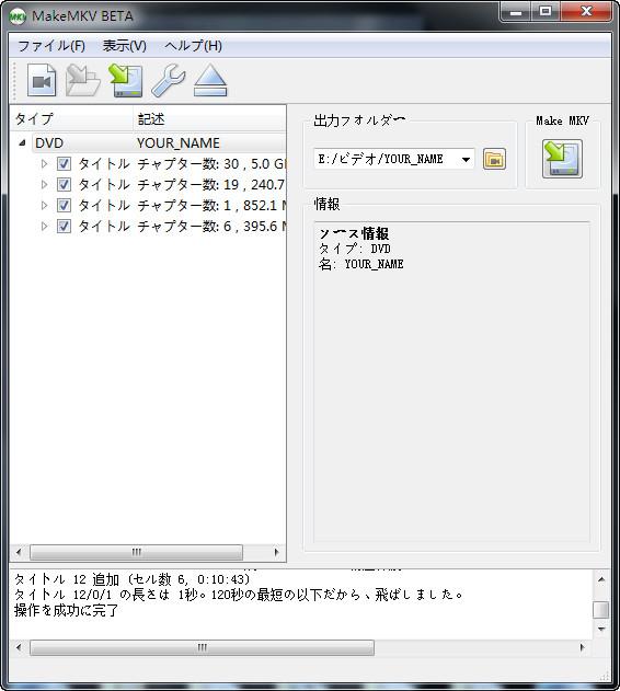 f:id:satouhikari:20191219111227j:plain