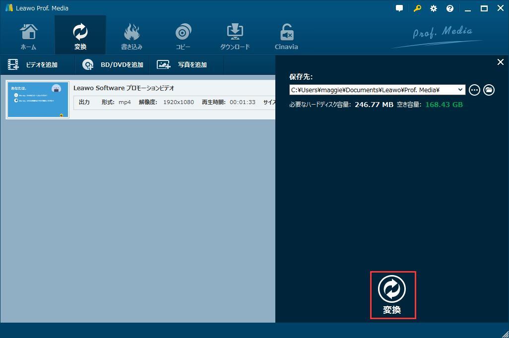 f:id:satouhikari:20200115174707j:plain