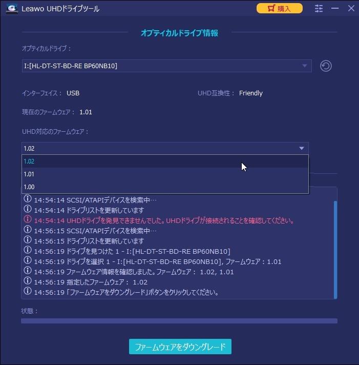 f:id:satouhikari:20210412162909j:plain