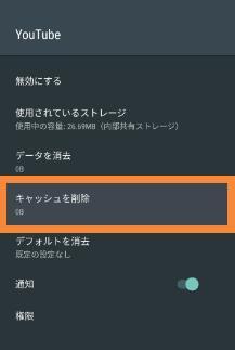 f:id:satouhikari:20210414174228j:plain