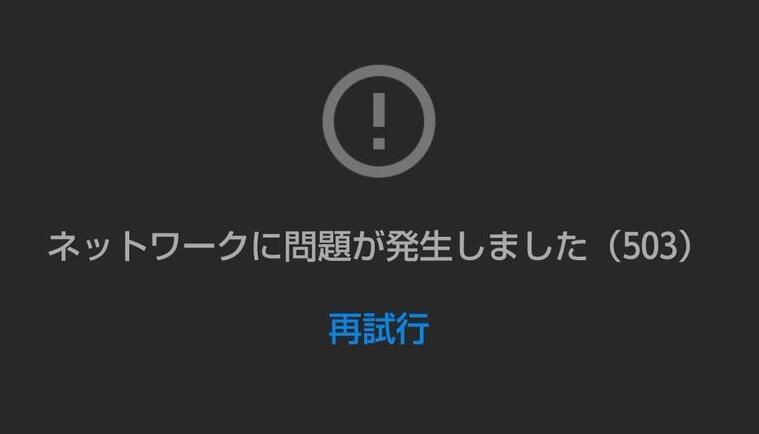 f:id:satouhikari:20210414174234j:plain