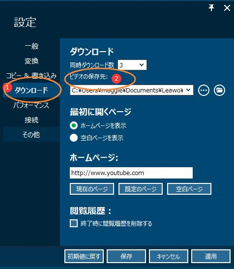 f:id:satouhikari:20210421155312j:plain
