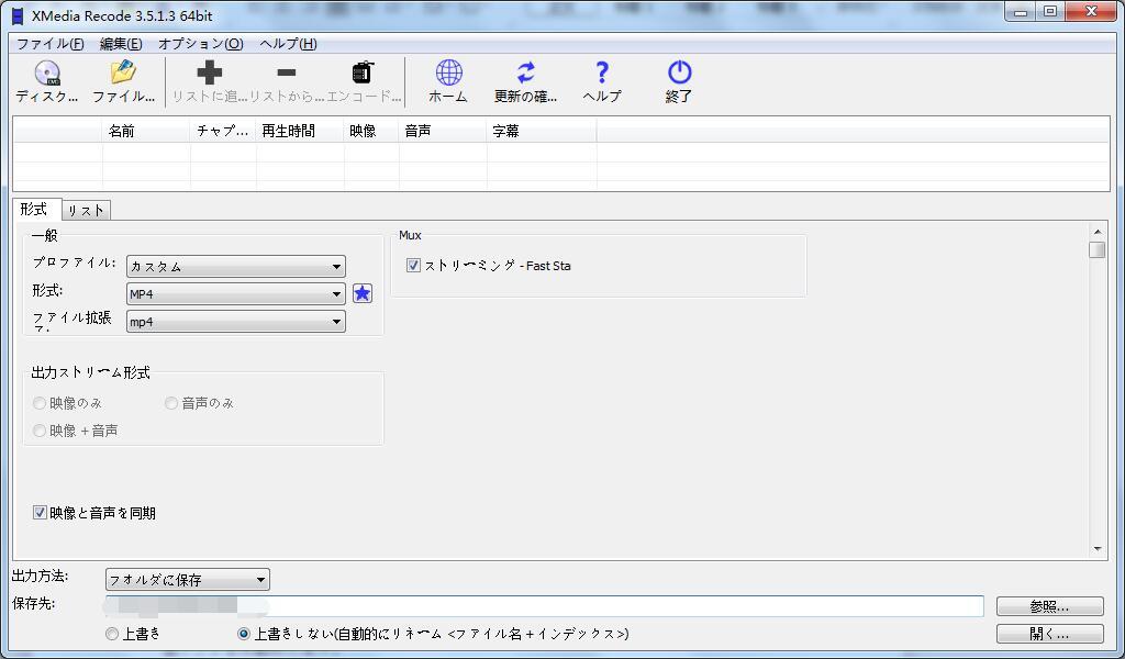 f:id:satouhikari:20210521173421j:plain