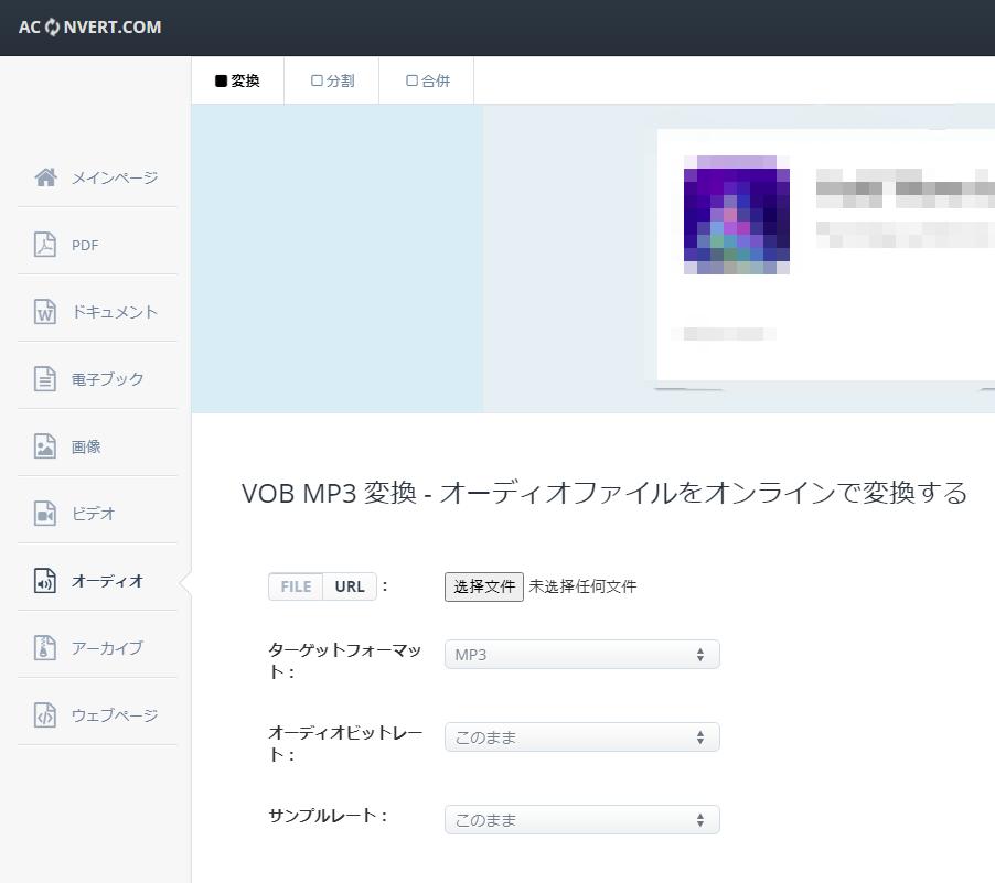f:id:satouhikari:20210521173634p:plain
